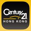 世紀 21 樓盤搜尋 Century 21 Property Finder