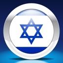 Nemo Hebräisch - Gratis-App zum Hebräisch lernen auf iPhone und ...