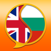 English-Bulgarian Dictionary Free