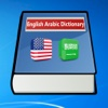English Arabic Dictionary offline translate english to hawaiian