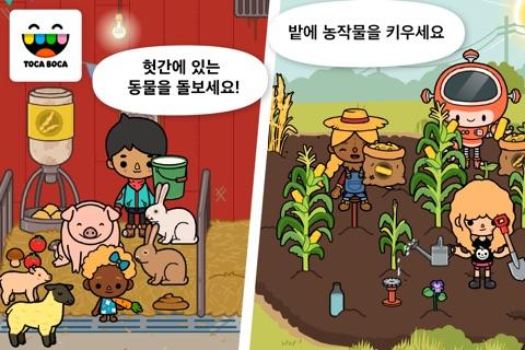 Toca Life: Farm screenshot 1