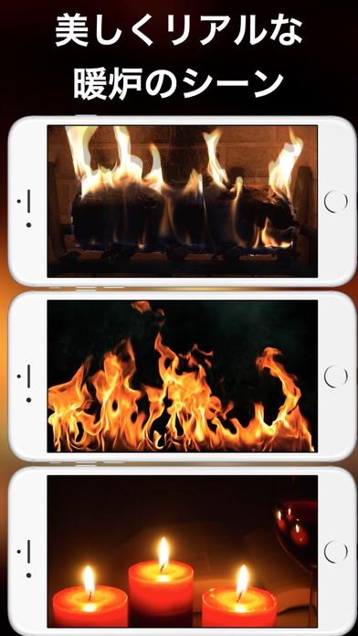 暖炉 HD Pro screenshot1