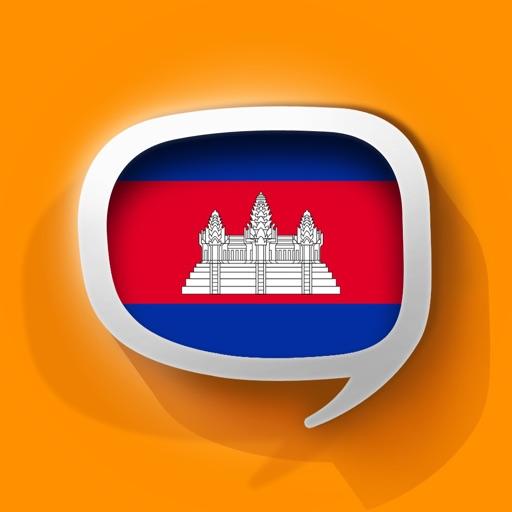 クメール語辞書 - 翻訳機能・学習機能・音声機能 iPhone最新人気アプリランキング【iOS-App】