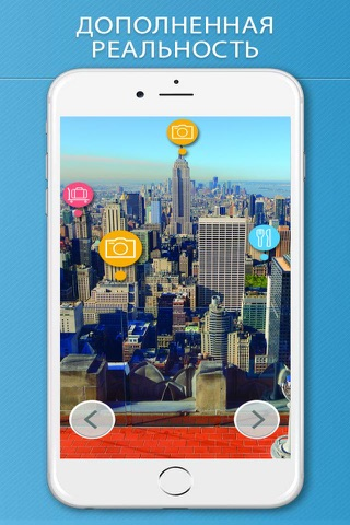 New York City Travel Guide screenshot 2