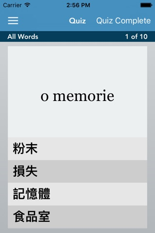 Romanian | Chinese - AccelaStudy® screenshot 3