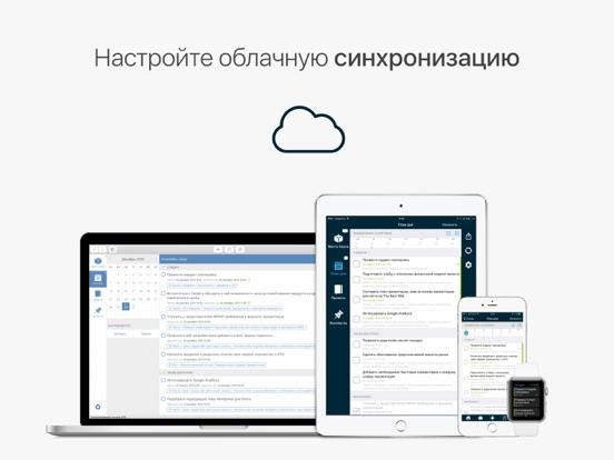 Хаос-контроль Premium Скриншоты11