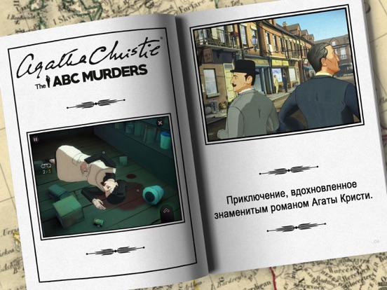 Agatha Christie - The ABC Murders (FULL) Screenshot