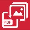برنامج سكانر وماسح وتحويل الصور الى ملفات بي دي اف