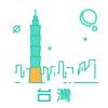 台湾攻略-可预订当地玩乐查看中文旅游地图的自由行神器