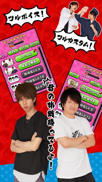 超特訓!トミックゲーム!!のスクリーンショット3