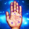 Palm Reader Guide: your personality and fate in palmistry