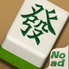 mahjong 13 tiles · no ad
