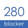 Yoko Yamamoto - コンテンツブロッカー280 / 最高の広告ブロック 280blocker  artwork