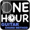 OneHour Guitar Chord Method Apps for iPhone/iPad