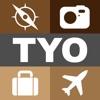 Tokyo Secrets - The Insider Travel Guide.