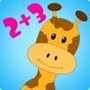Safari Math Free - Математика игры на сложение и вычитание для детей