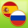 Diccionario Ruso - Español gratis