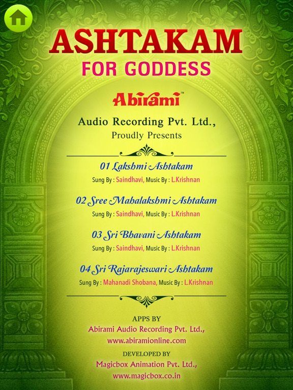 App Shopper: Ashtakam For Goddess (Music)