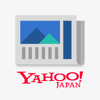 Yahoo!ニュース / 都道府県ニュースや限定記事をまとめ読み