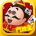 2016新歡樂鬥地主(二人鬥地主)-免費撲克棋牌遊戲(非單機版)