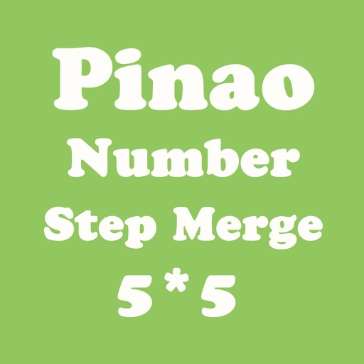 Number Merge 5X5 - Playing With Piano Sound And Sliding Number Block iOS App