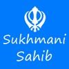 Sukhmani Sahib Path