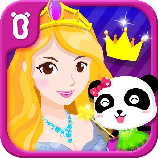 おひめさま着せ替え-BabyBus 女の子向け知育アプリ