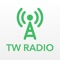 台灣人電台 - 免費廣播、新聞、音樂收音機