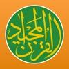 Quran Majeed - Muslim Islam Prayer Times - القرآن app free for iPhone/iPad