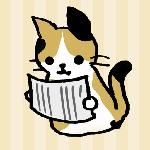 猫咪情报站:日刊ねこ新聞-猫情報まとめ