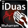iDuas - Muharram