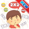 Multiplication Table: New