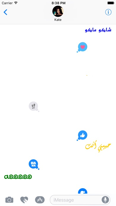 Arabic iMessages Stickerلقطة شاشة5
