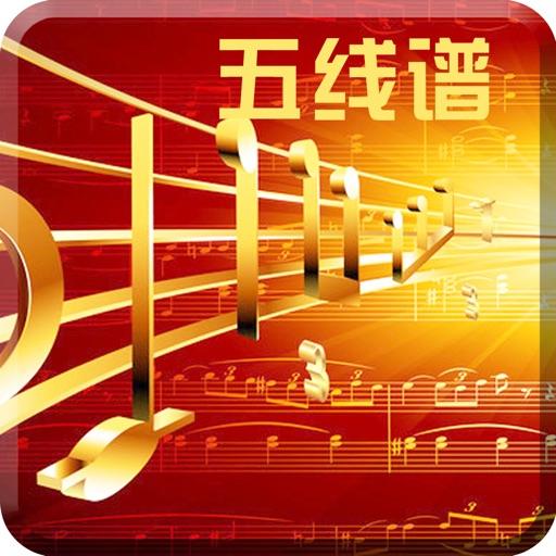 架子鼓速学谱子-五线谱学习-基本乐理视唱练耳快速入门进阶