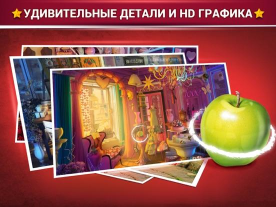 Поиск Предметов Любовь, Игры Головоломки Бесплатно для iPad