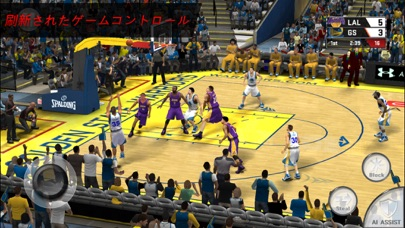NBA 2K17 screenshot1