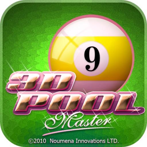 3D Pool Master【3D桌球】