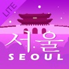 Seoul Travel Guide Lite