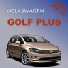Запчасти VW Golf Plus
