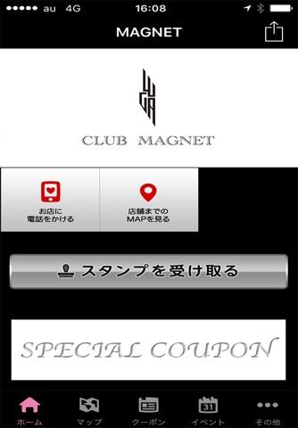大阪心斎橋ミナミのホストクラブ MAGNET screenshot 1