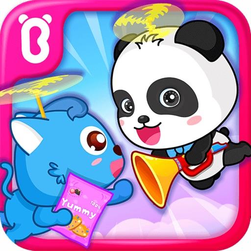 Panda Sharing Adventure iOS App