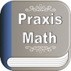 Praxis Math Tests