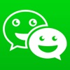 GIFs for Wechat
