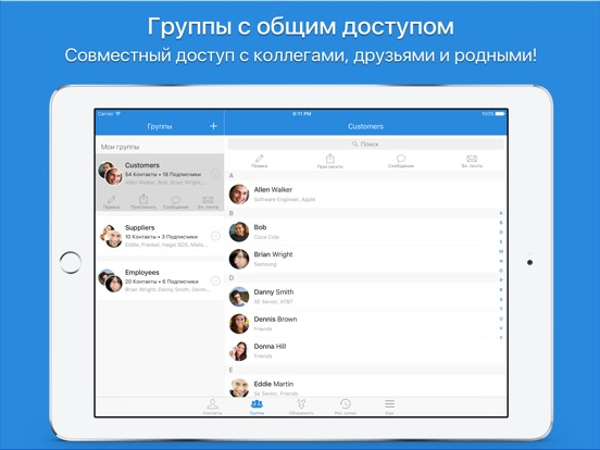 Simpler Pro Скриншоты10