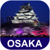 Osaka Japan Hotel Travel Booking Deals