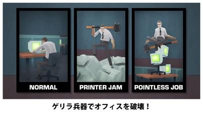 Smash the Officeのスクリーンショット4