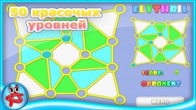 Elythril Color Maze Скриншоты6