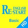 English ReStart Basic for iPad