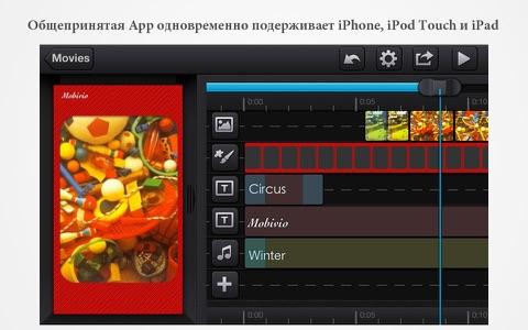 Cute CUT Pro - Full Featured Video Editor screenshot 4