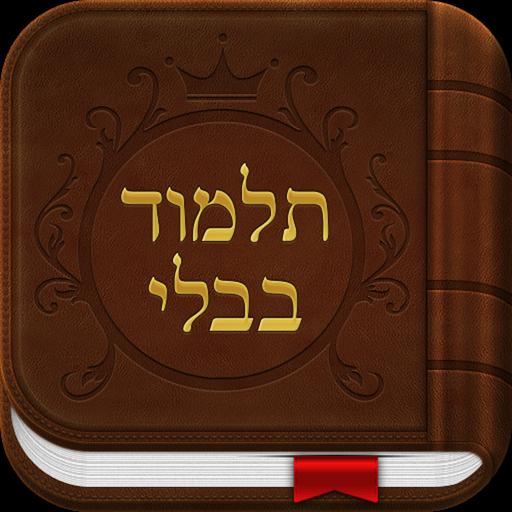 iTalmud - Entire Talmud with HD Vilna Print, English & Audio